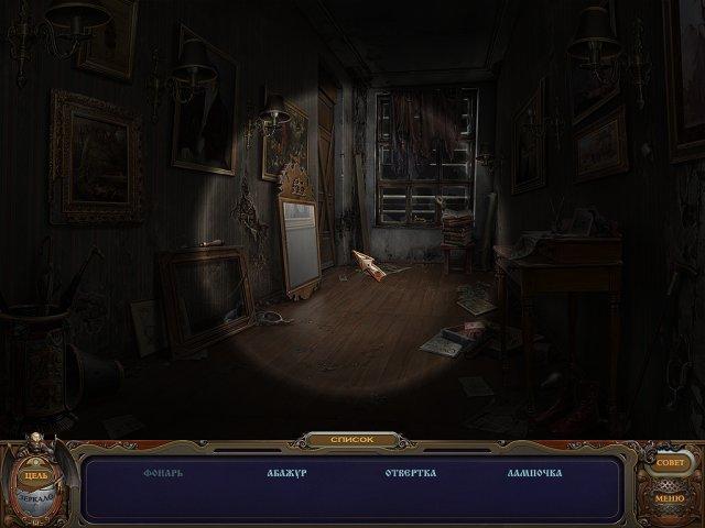 смотреть онлайн прохождения игр