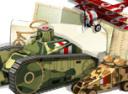 Война в коробке: Бумажные танки
