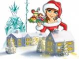 Кафе Амели: Рождество